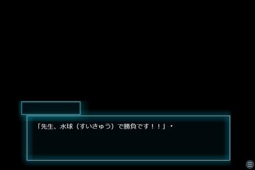 水泳部の顧問の先生に♡ムリヤリ♡Tバックを履かせるゲーム♡ Game Screen Shots