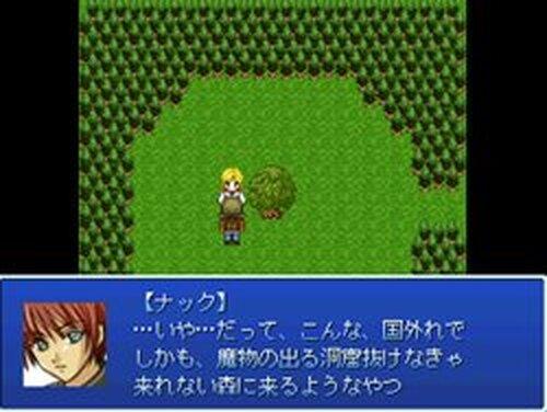 RESET3 Game Screen Shots
