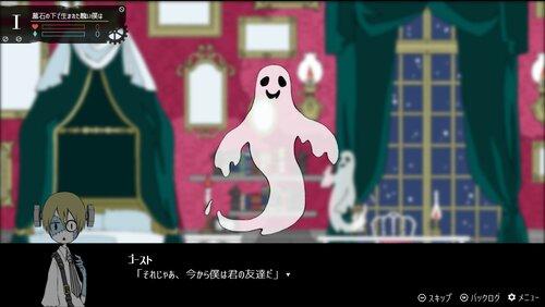 愛しのフランケンシュタイン Game Screen Shot3