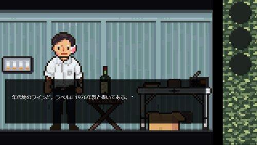 コンテナからの脱出 Game Screen Shot2