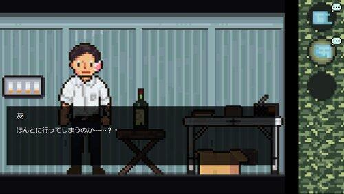 コンテナからの脱出 Game Screen Shot5