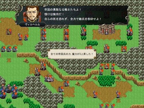 旋風の逆転劇 Game Screen Shot1