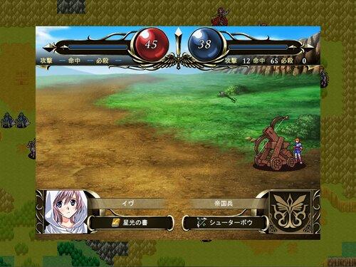 旋風の逆転劇 Game Screen Shot4