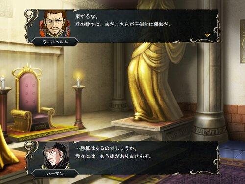 旋風の逆転劇 Game Screen Shot5