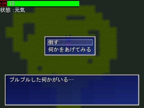【無限回廊2】魔女の森 Game Screen Shot1