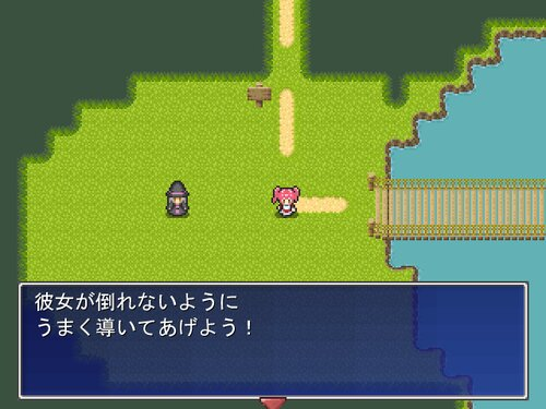 【無限回廊2】魔女の森 Game Screen Shot5