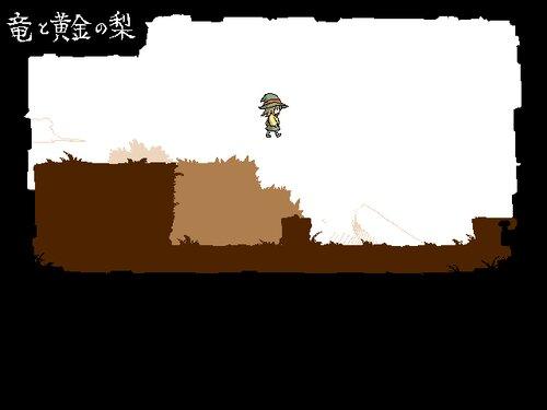 竜と黄金の梨 Game Screen Shot2