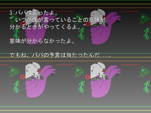 コカインの魔法 Game Screen Shot2