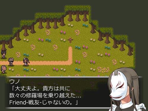 宇野ノ蜃気楼~Closed Princess~ Game Screen Shot2