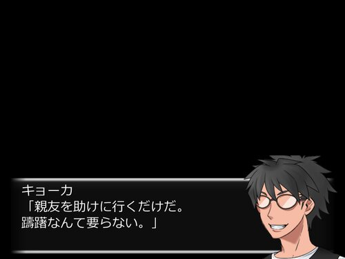 宇野ノ蜃気楼~Closed Princess~ Game Screen Shot3