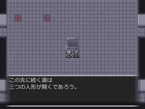 宇野ノ蜃気楼~Closed Princess~ Game Screen Shot4