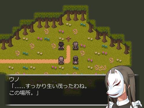 宇野ノ蜃気楼~Closed Princess~ Game Screen Shot5