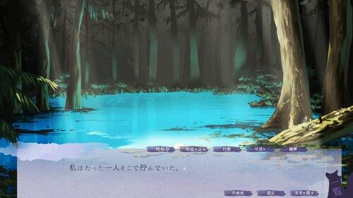 狐の××× Game Screen Shot3