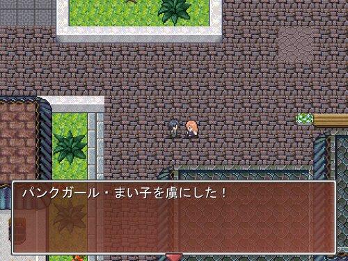 メタボルフォーゼ2 Game Screen Shot3