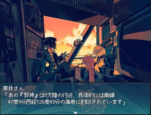 HELLO, HELLO WORLD!(日本語/Eng) Game Screen Shot4