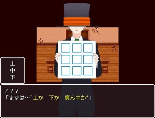 ハートのメダルはどこにある? Game Screen Shot3