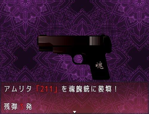 異路鬼(イロオニ) Game Screen Shot3