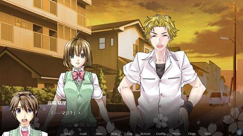 仙年六花 ─引き継がれし想い─ 第二章 Game Screen Shot3