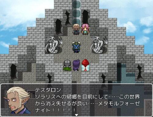 Metamorphose Knight Game Screen Shot3