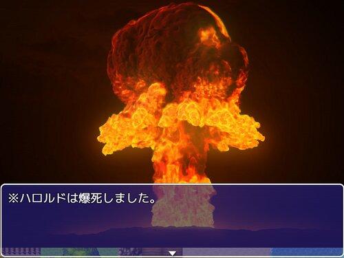 所持金が0になると爆死するRPG Game Screen Shots