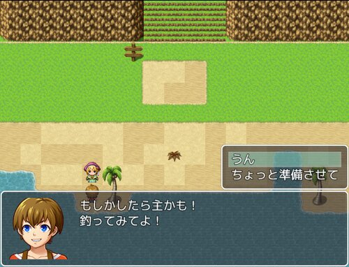釣りツクRPG Game Screen Shot3