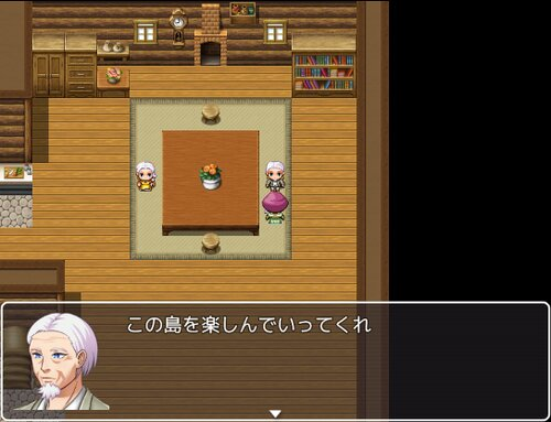 釣りツクRPG Game Screen Shot4