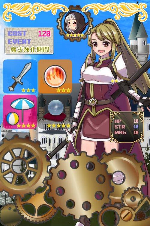 姫騎士くっころちゃんNV Game Screen Shot2