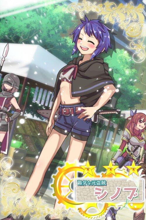 姫騎士くっころちゃんNV Game Screen Shot5