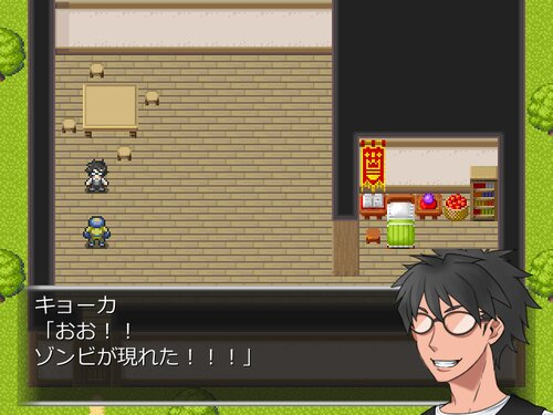 キョーカマン~Passion for the Brave~ Game Screen Shot1