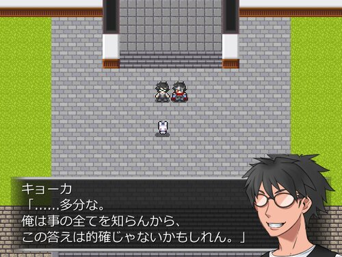 キョーカマン~Passion for the Brave~ Game Screen Shot4