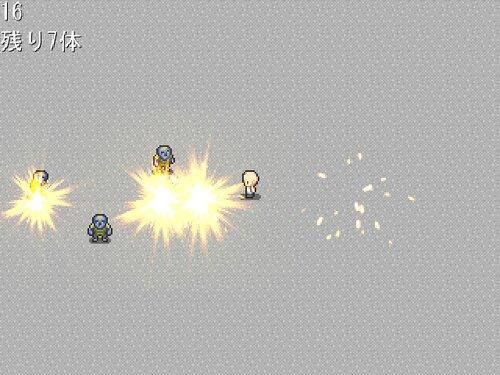 撃って撃って撃ちまくれ Game Screen Shot1