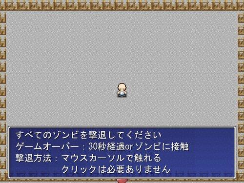 撃って撃って撃ちまくれ Game Screen Shot2