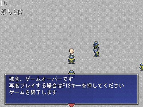 撃って撃って撃ちまくれ Game Screen Shot3