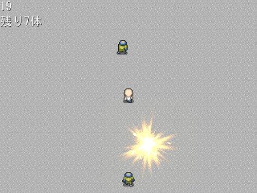 撃って撃って撃ちまくれ Game Screen Shot4
