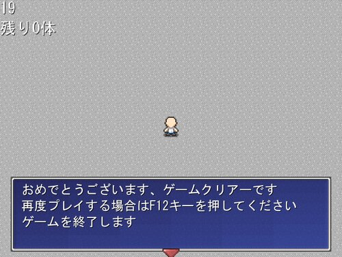 撃って撃って撃ちまくれ Game Screen Shot5