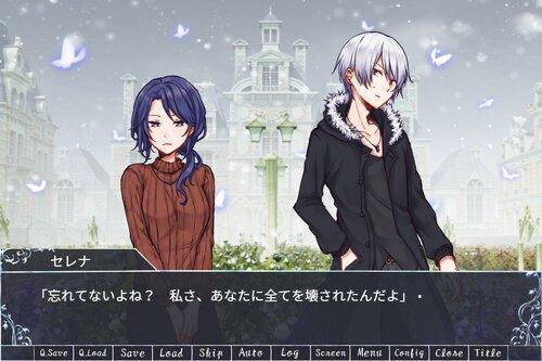 ヘブンズ・ロワイヤル -Frozen Butterfly- Game Screen Shot2