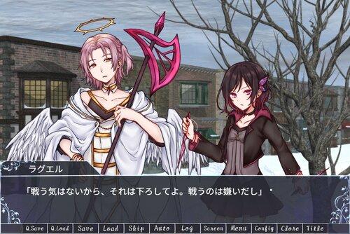 ヘブンズ・ロワイヤル -Frozen Butterfly- Game Screen Shot3