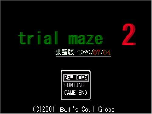 trialmaze2-調整版- Game Screen Shot
