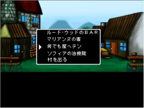 trialmaze2-調整版- Game Screen Shot3