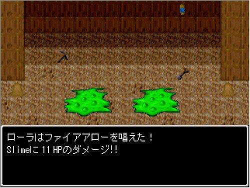 trialmaze2-調整版- Game Screen Shots