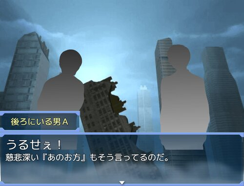 GENESIS HERO'S Game Screen Shot3