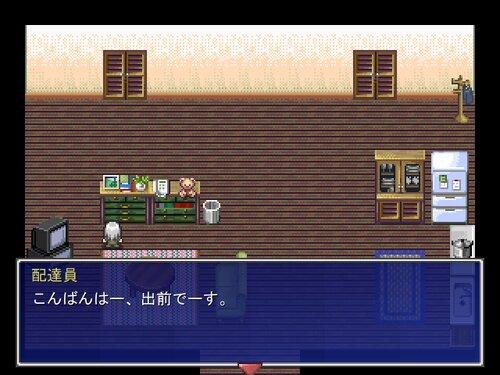 二暮 -Futari Gurashi- Game Screen Shot2