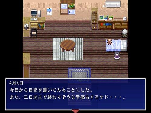二暮 -Futari Gurashi- Game Screen Shot3