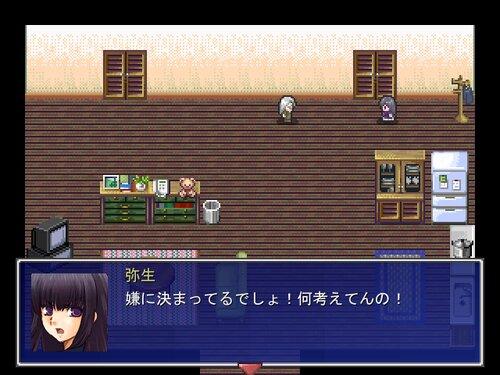 二暮 -Futari Gurashi- Game Screen Shots