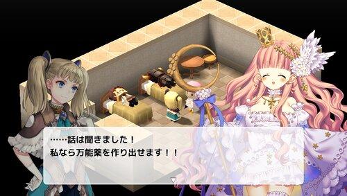 1日で10万稼げるダンジョン! Game Screen Shot1