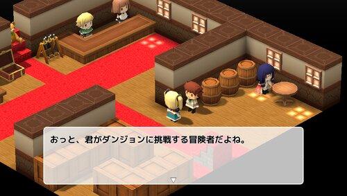 1日で10万稼げるダンジョン! Game Screen Shot3