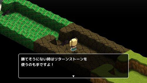 1日で10万稼げるダンジョン! Game Screen Shot5