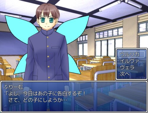 クソすぎメモリアル Game Screen Shot