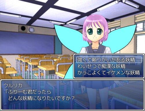 クソすぎメモリアル Game Screen Shot3