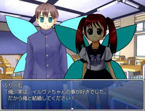 クソすぎメモリアル Game Screen Shot5